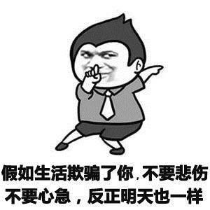 怼怼大玥子 messages sticker-0
