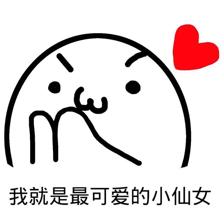 怼怼大玥子 messages sticker-11