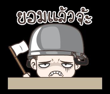 สติกเกอร์สำหรับ ซันไชน์บอย messages sticker-2