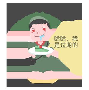 小小安全员 messages sticker-9