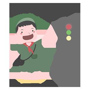 小小安全员 messages sticker-11