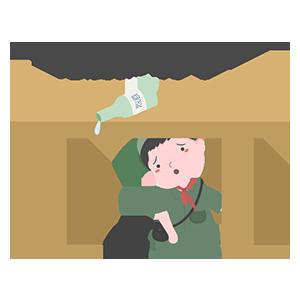 小小安全员 messages sticker-6