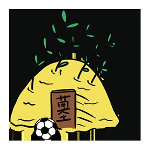 踢球少年SHOW messages sticker-1