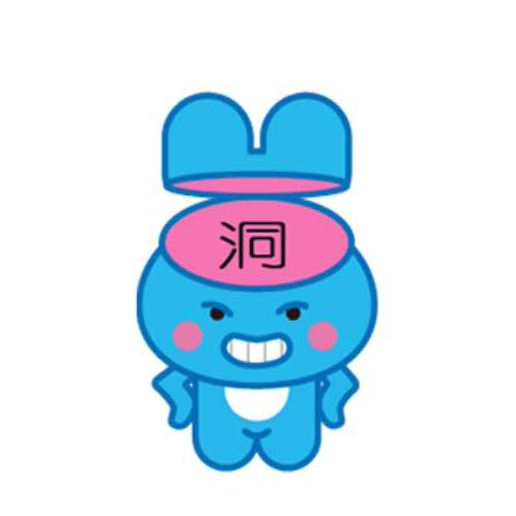 脑洞大师-脑洞大大大 messages sticker-3
