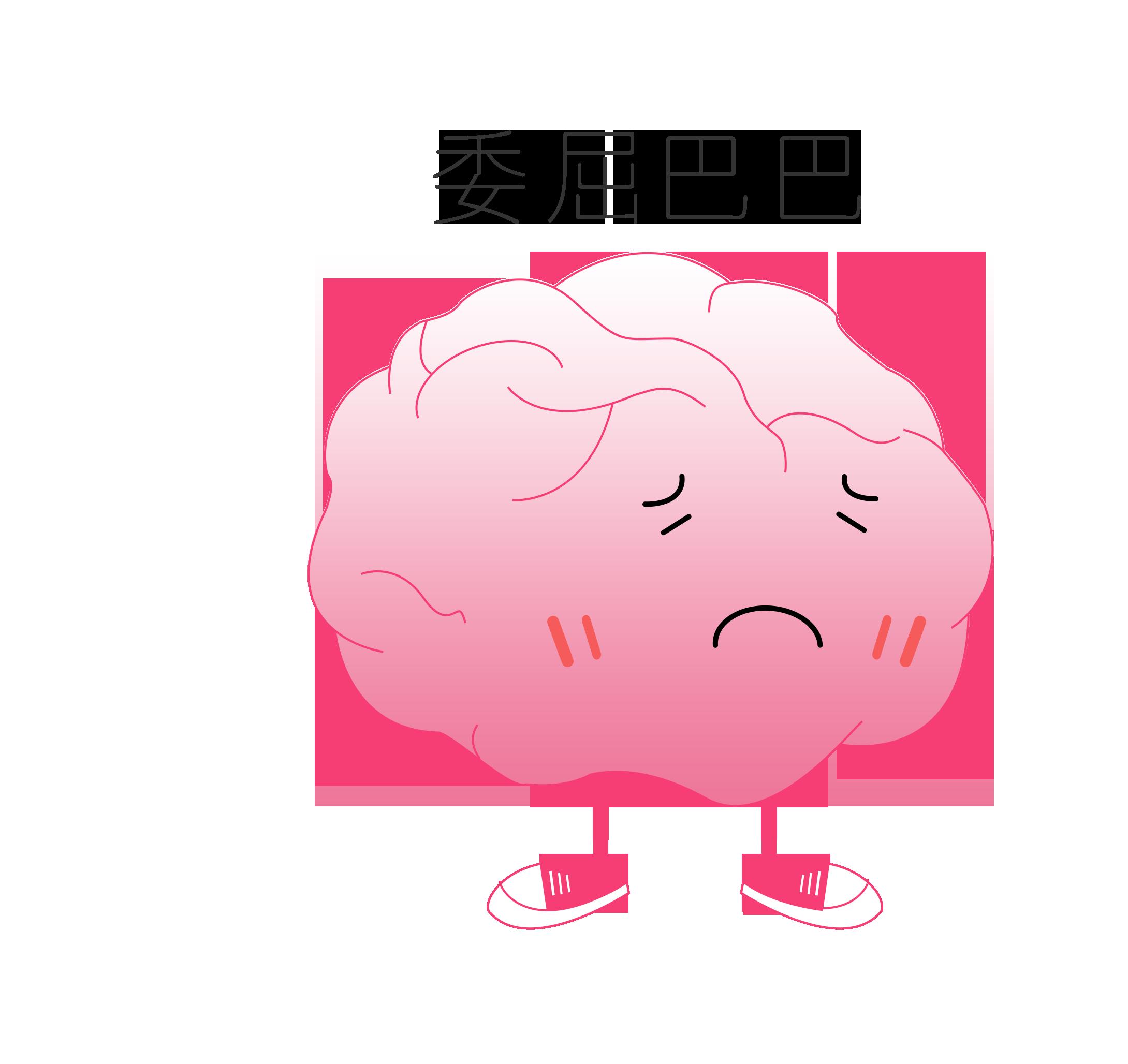 脑洞大师-Emoji样式贼多 messages sticker-11