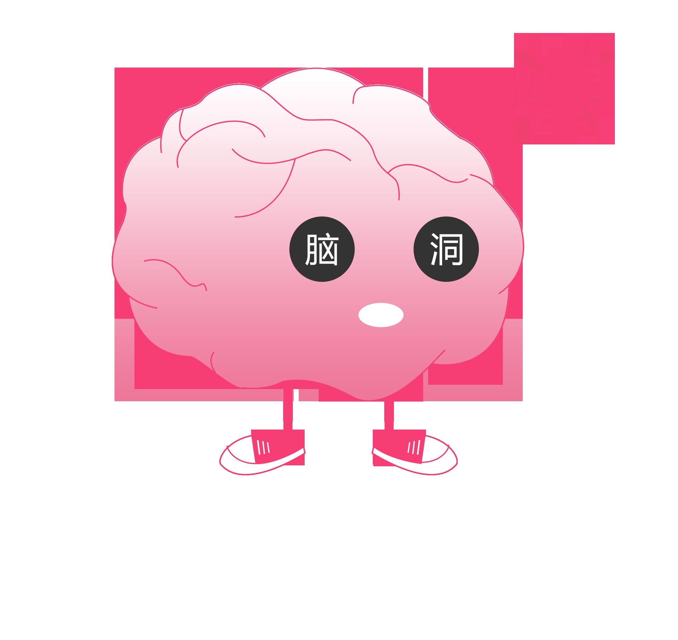 脑洞大师-Emoji样式贼多 messages sticker-9