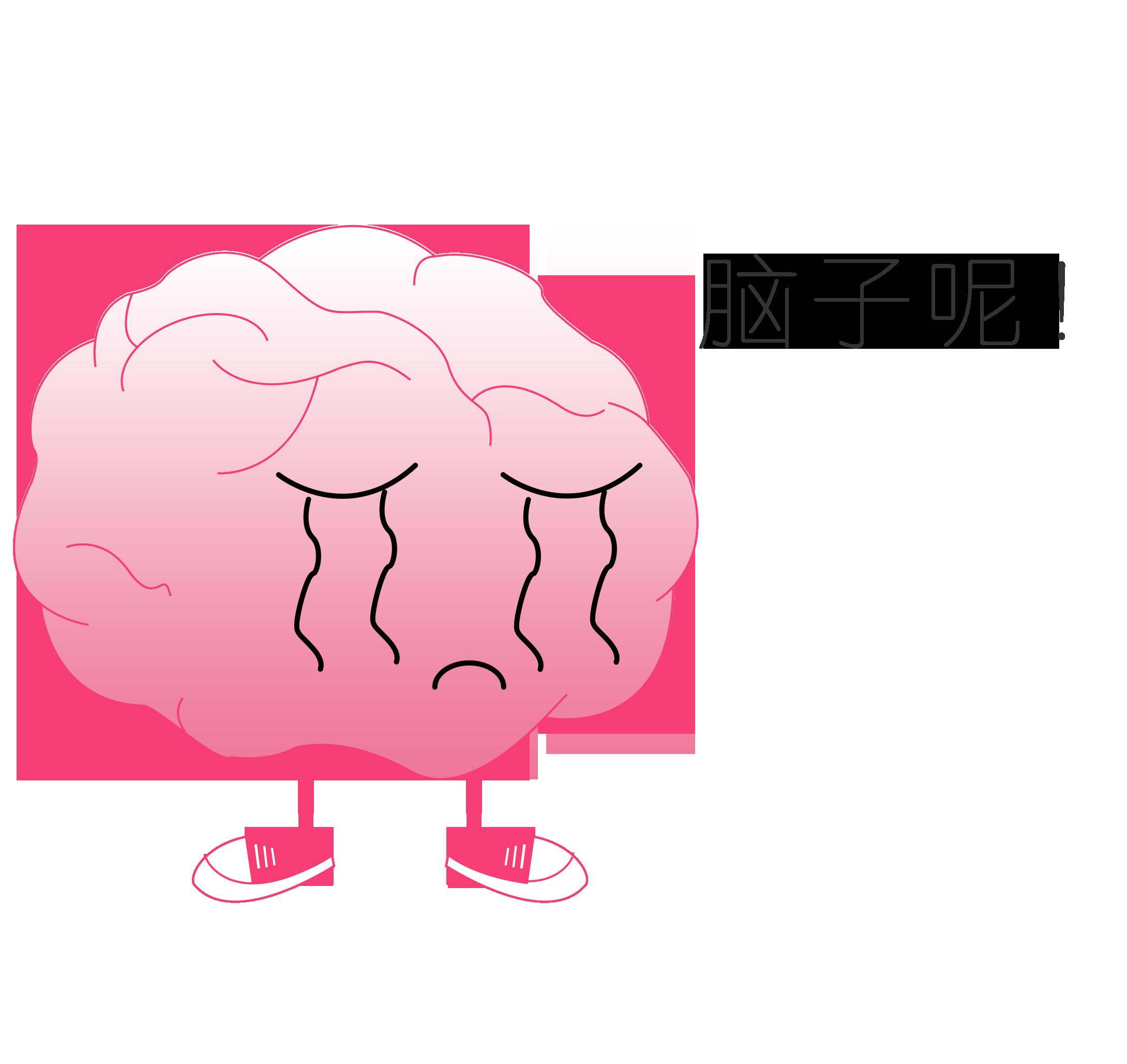 脑洞大师-Emoji样式贼多 messages sticker-6