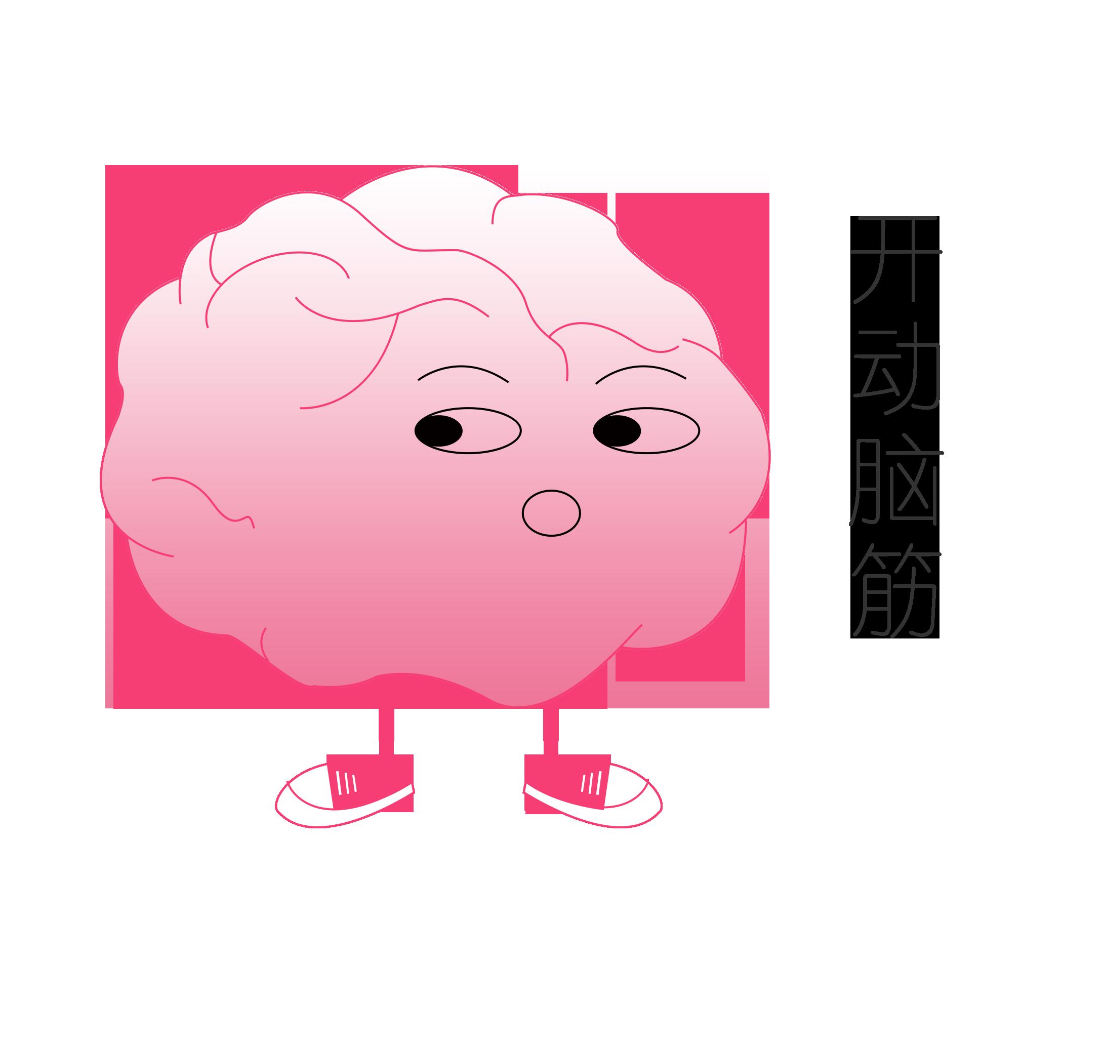 脑洞大师-Emoji样式贼多 messages sticker-3