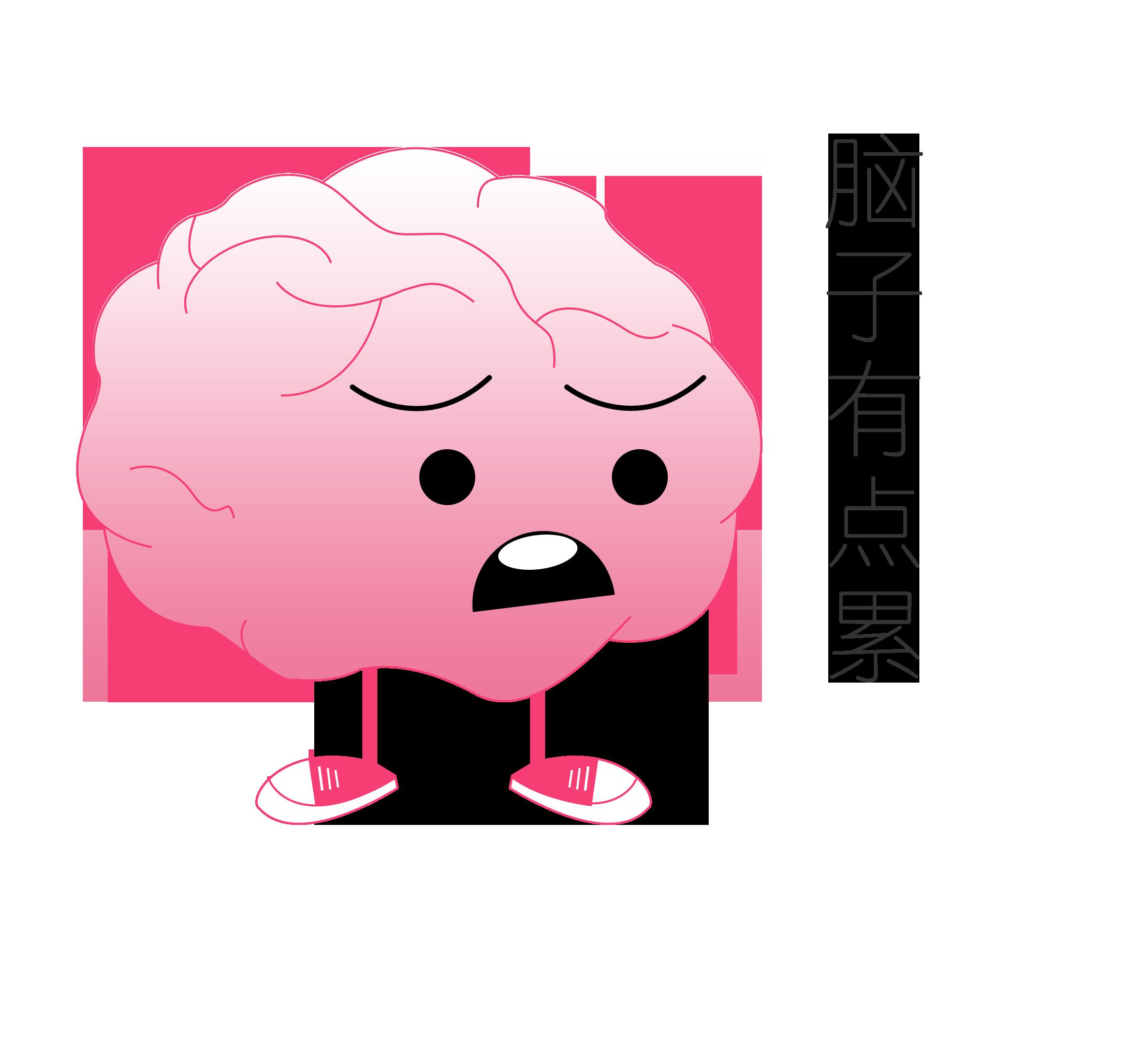 脑洞大师-Emoji样式贼多 messages sticker-7