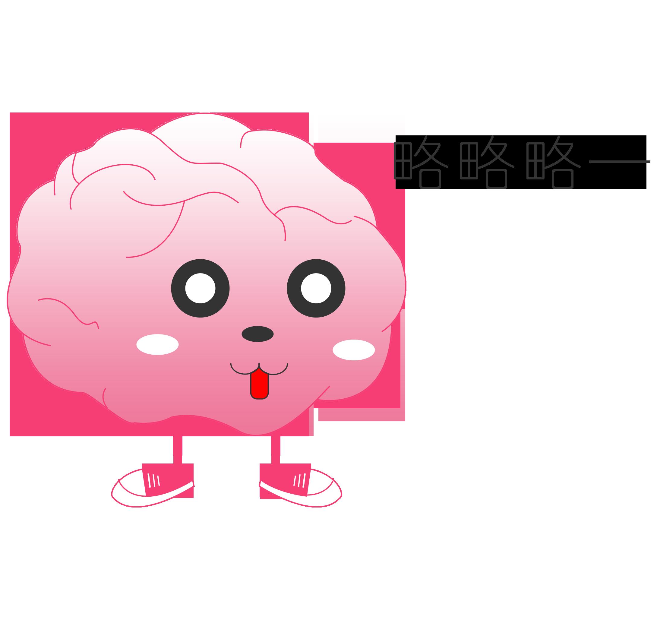 脑洞大师-Emoji样式贼多 messages sticker-4
