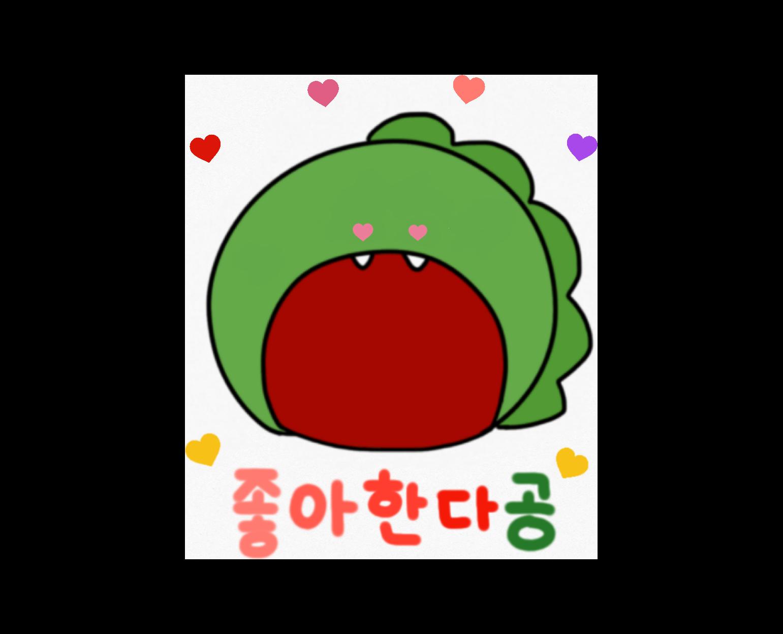 떡볶이 러버 먹공이 - Muggongi messages sticker-3