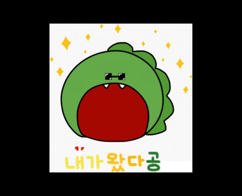 떡볶이 러버 먹공이 - Muggongi messages sticker-2