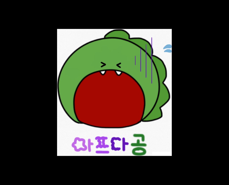 떡볶이 러버 먹공이 - Muggongi messages sticker-9