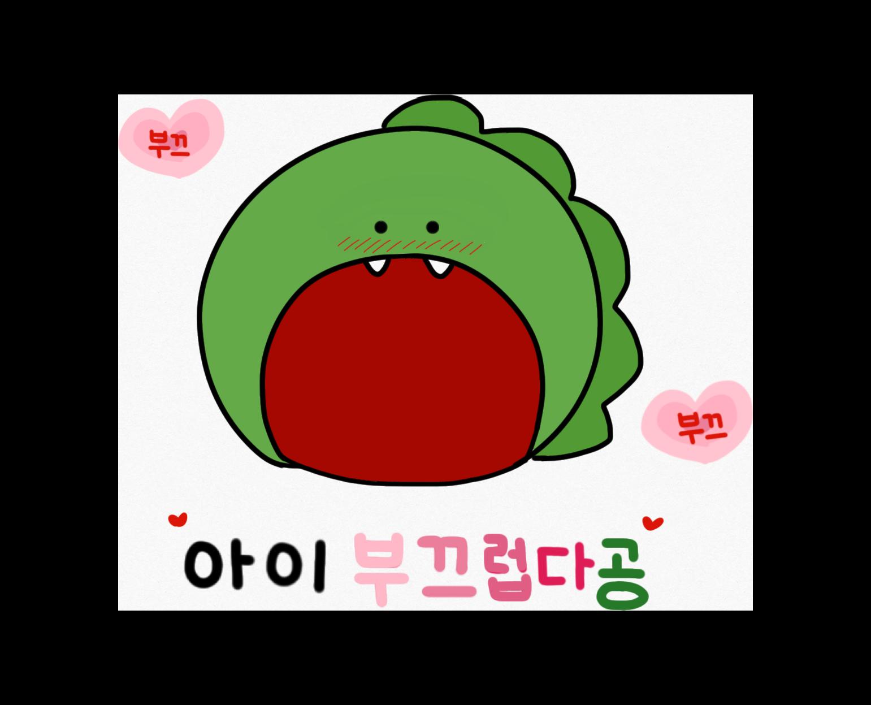 떡볶이 러버 먹공이 - Muggongi messages sticker-7