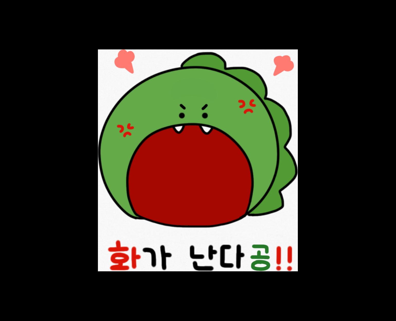 떡볶이 러버 먹공이 - Muggongi messages sticker-10