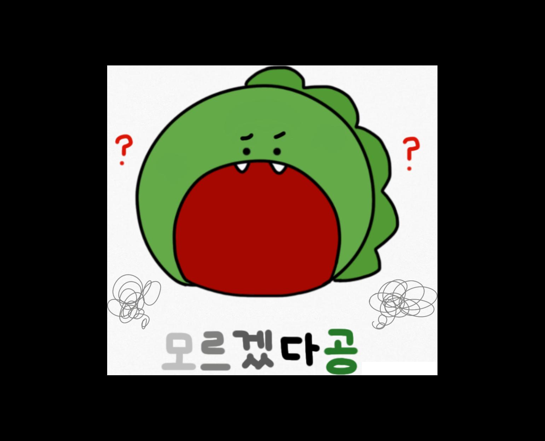떡볶이 러버 먹공이 - Muggongi messages sticker-11