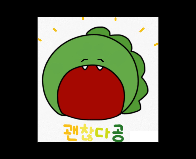 떡볶이 러버 먹공이 - Muggongi messages sticker-4