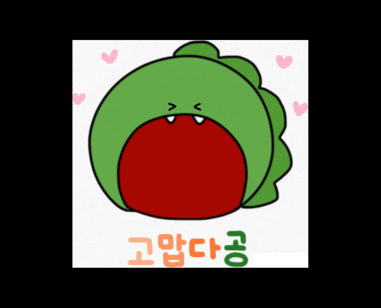 떡볶이 러버 먹공이 - Muggongi messages sticker-5