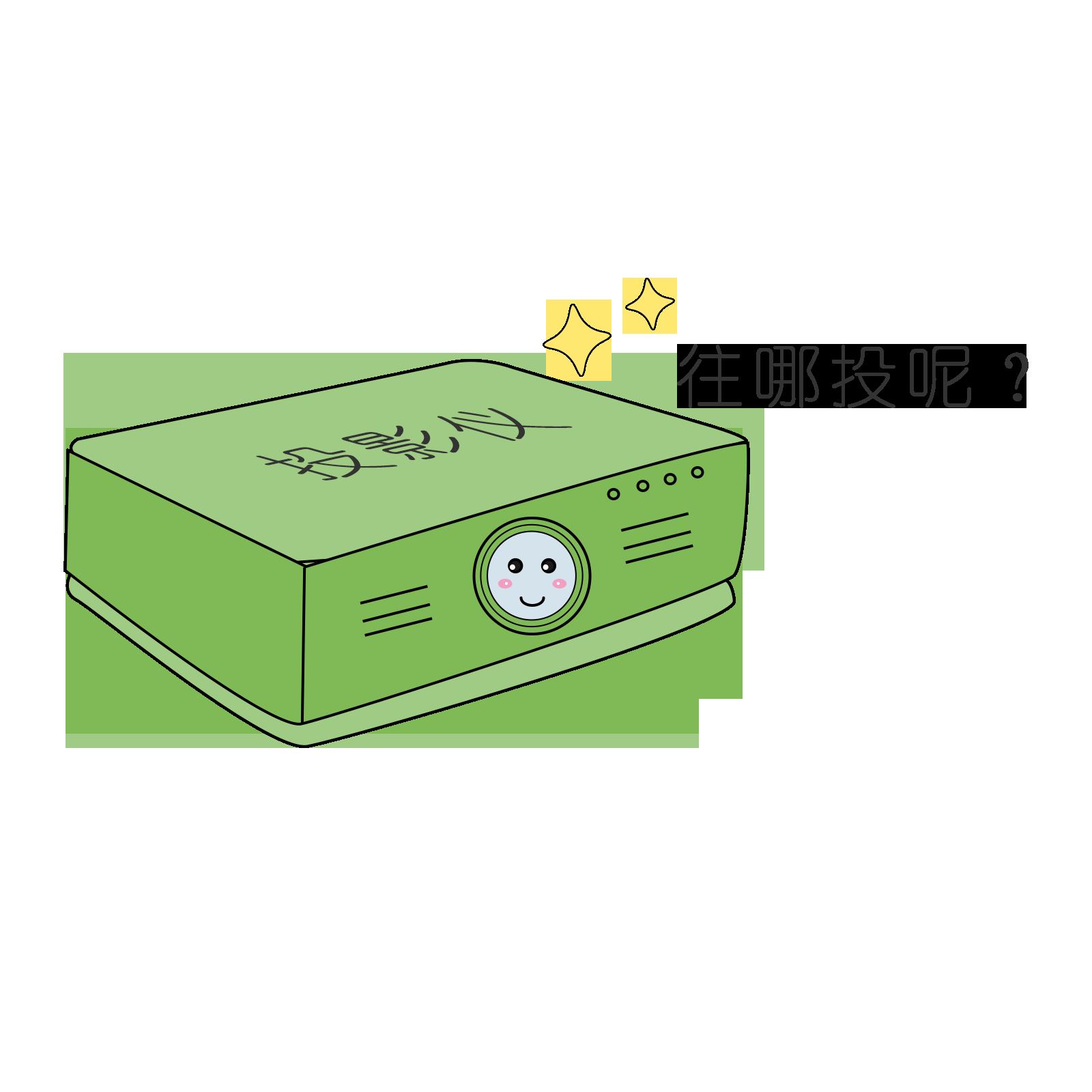 表情包-可爱的Emoji messages sticker-1