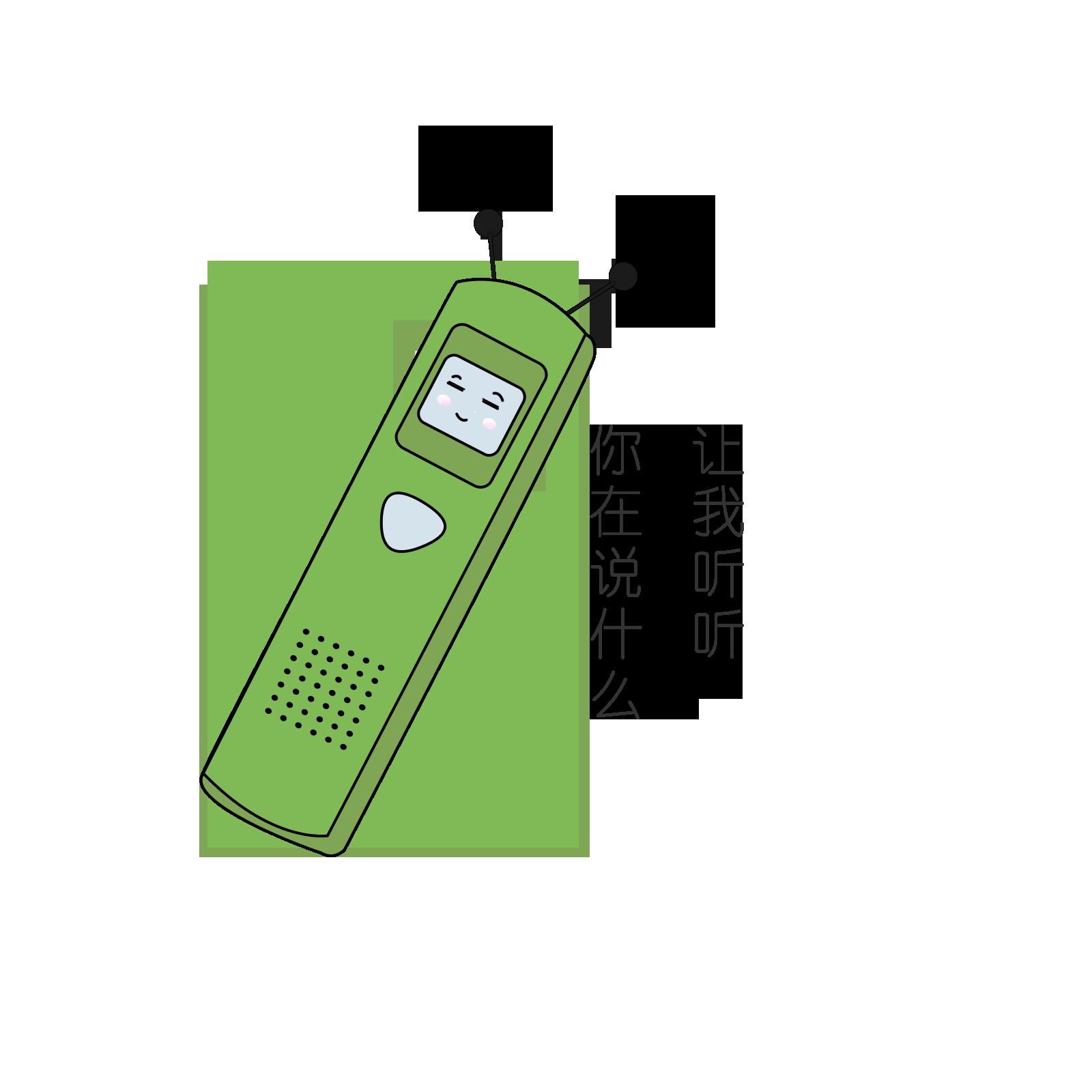 表情包-可爱的Emoji messages sticker-4
