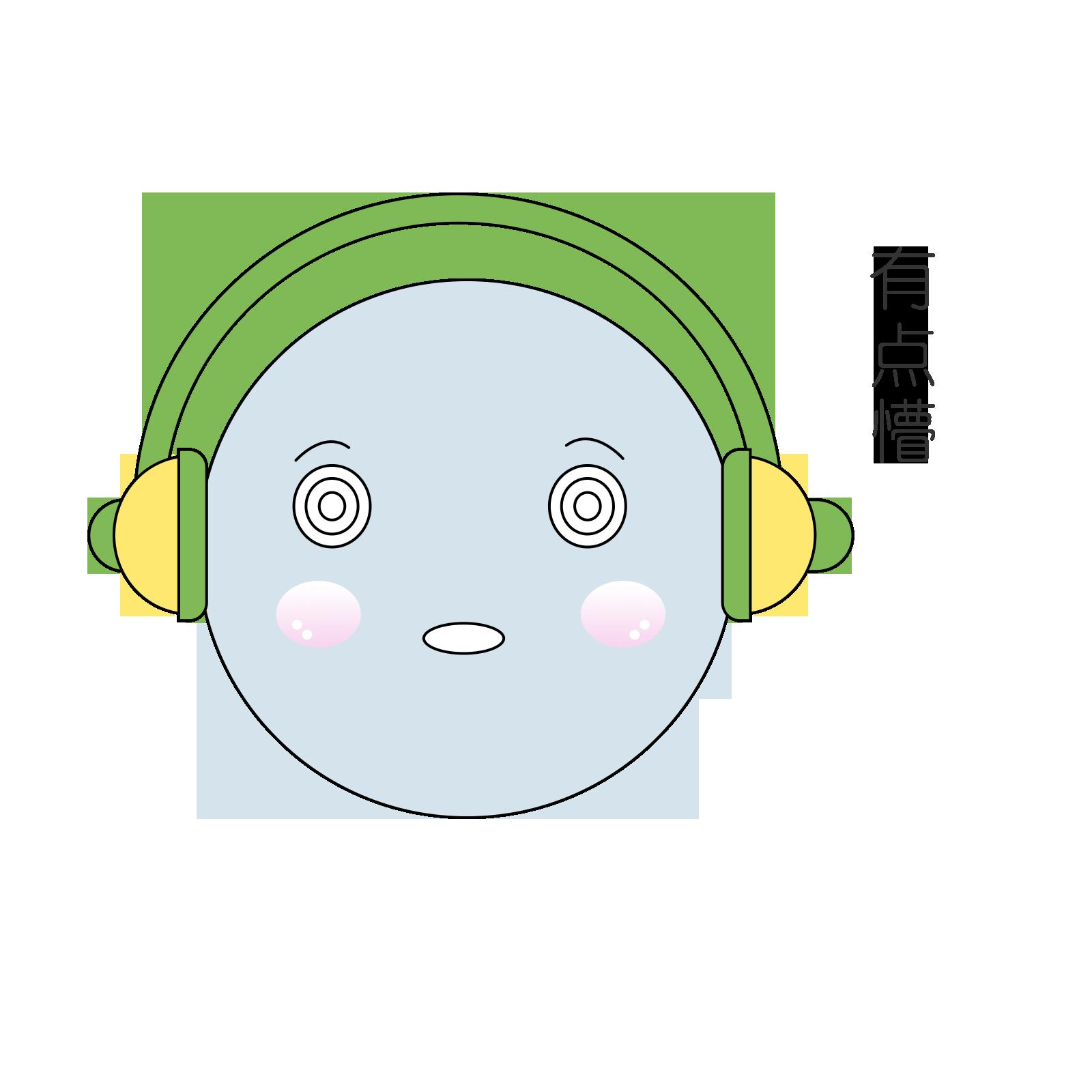 表情包-可爱的Emoji messages sticker-7