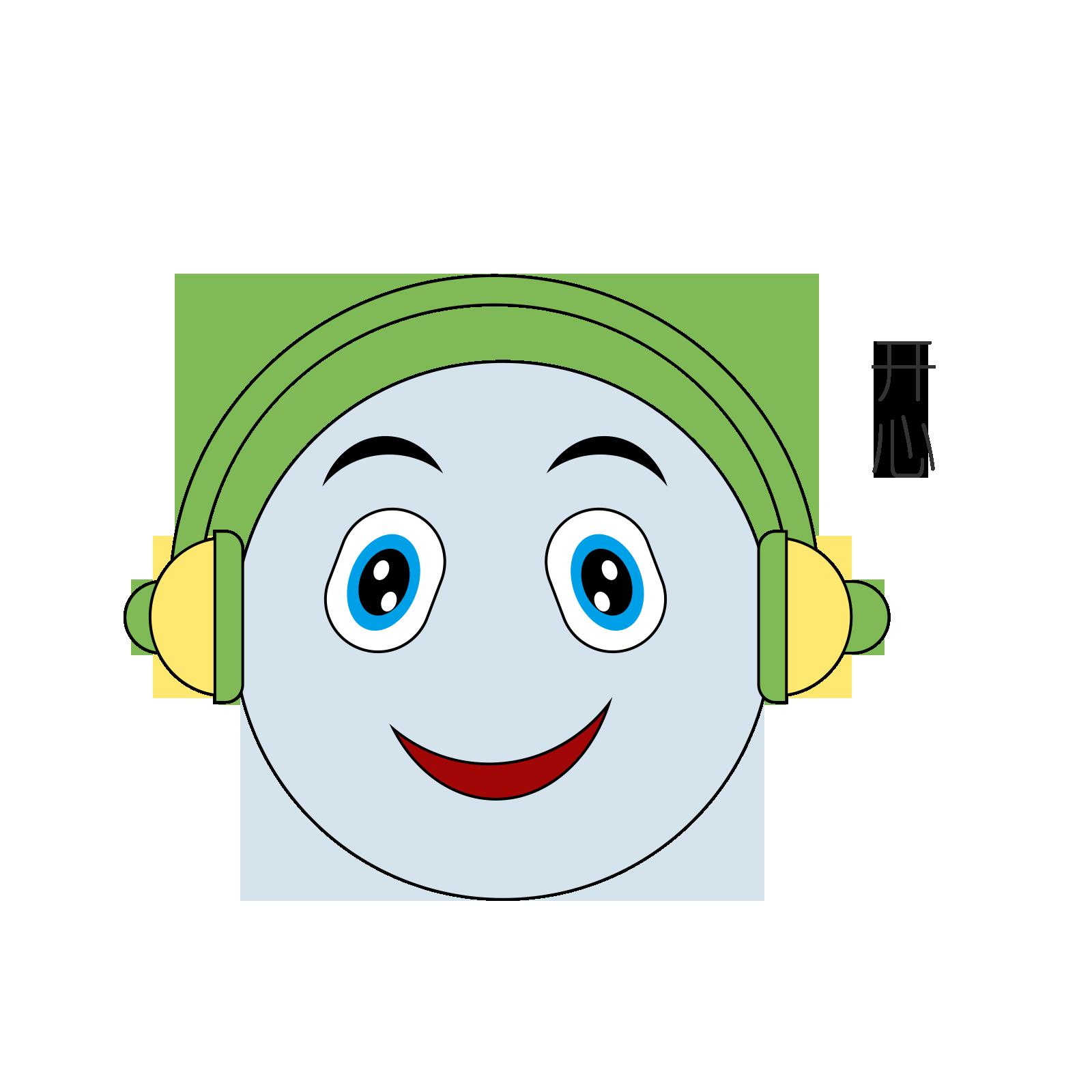 表情包-可爱的Emoji messages sticker-9