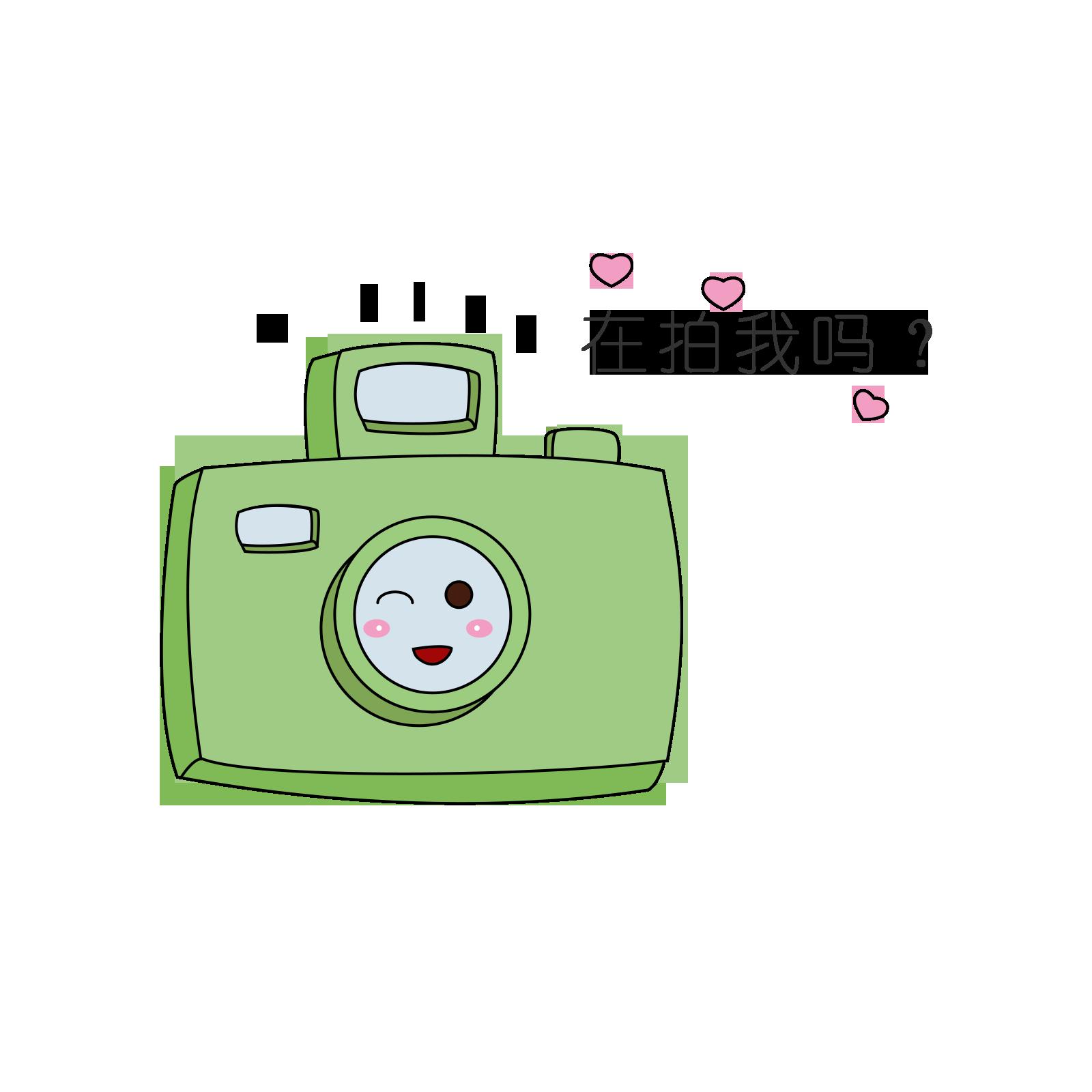 表情包-可爱的Emoji messages sticker-0