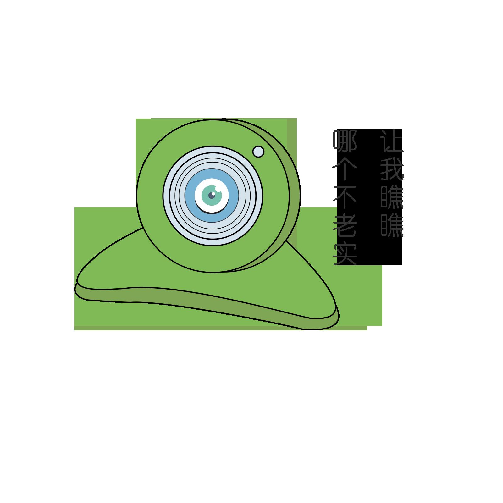 表情包-可爱的Emoji messages sticker-3