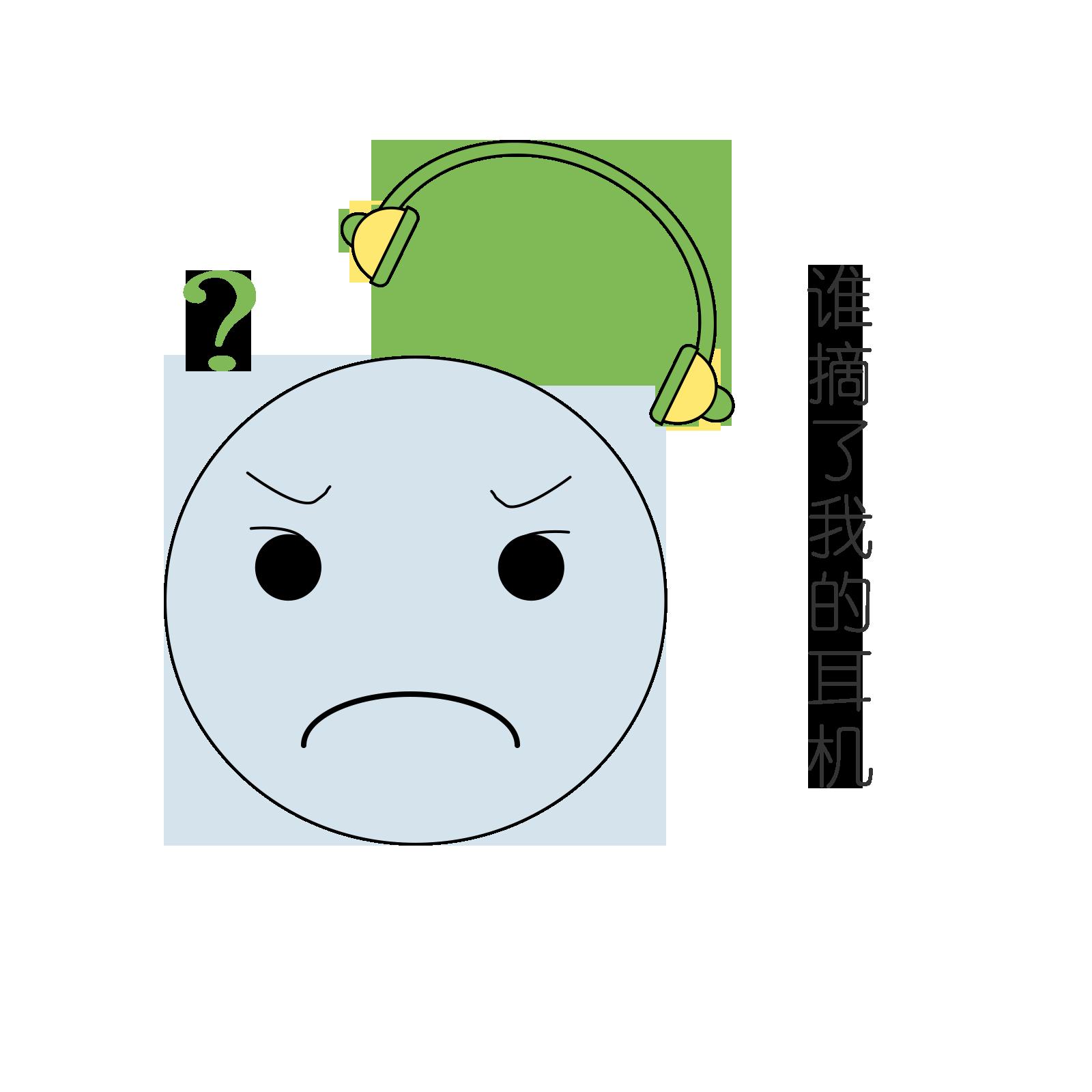 表情包-可爱的Emoji messages sticker-10
