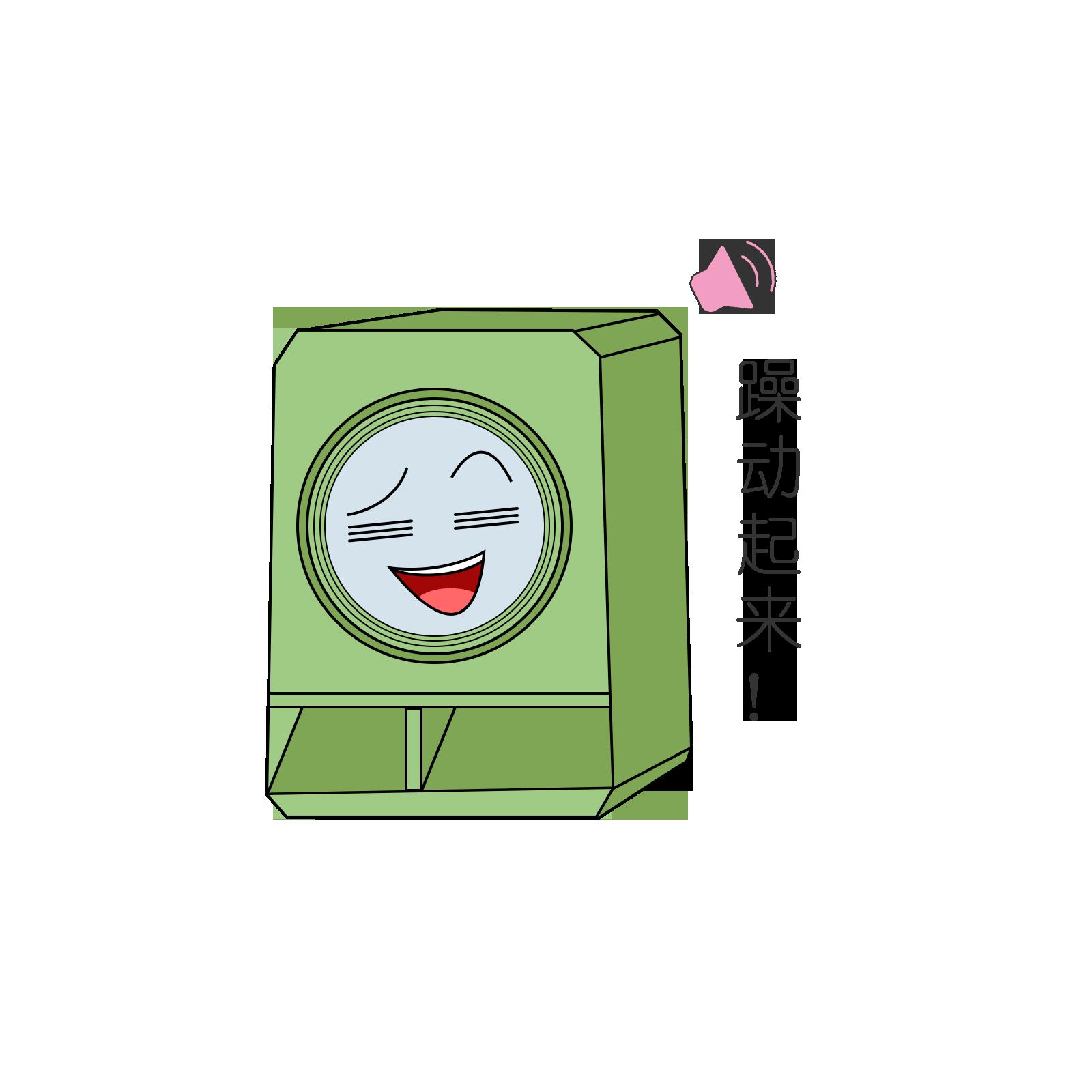表情包-可爱的Emoji messages sticker-6