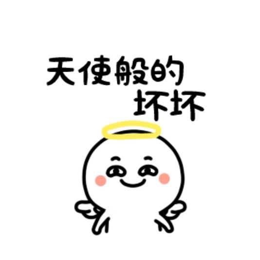 光环助手Stickers messages sticker-8