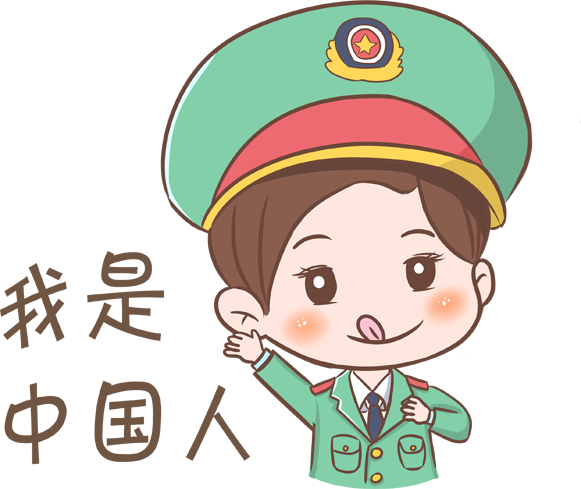 加油阿斌哥 messages sticker-6