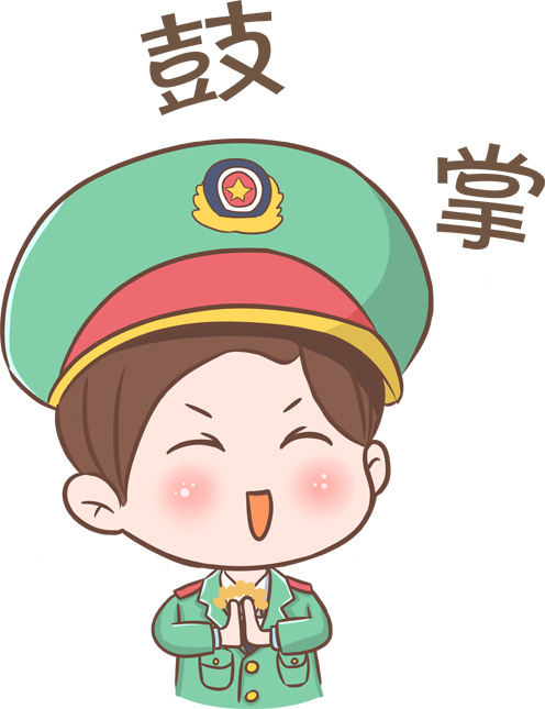 加油阿斌哥 messages sticker-11