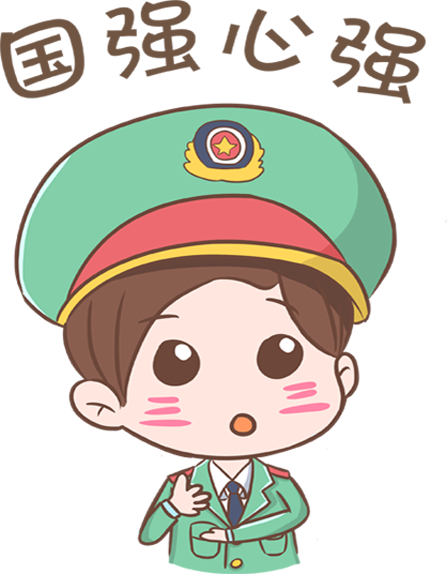 加油阿斌哥 messages sticker-8