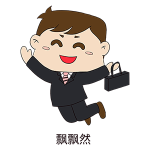 职场丽人方方 messages sticker-6