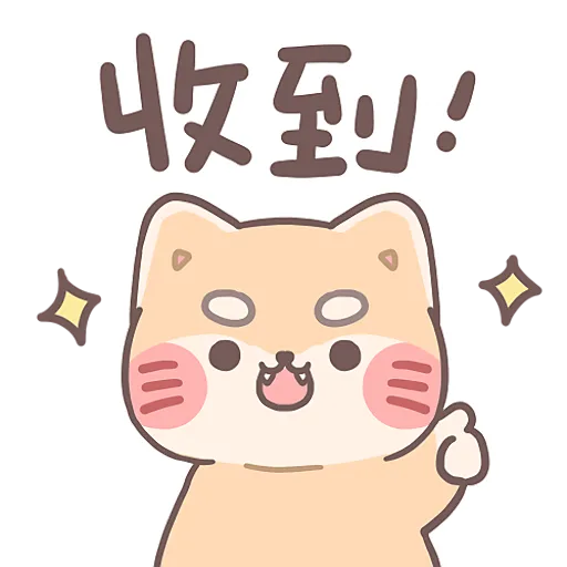 ChaiChai messages sticker-3