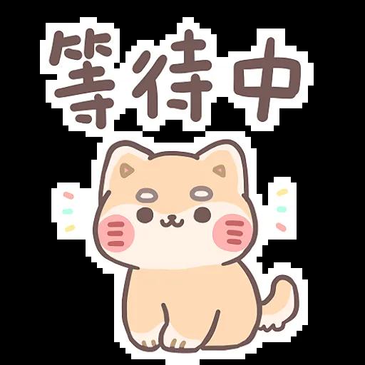 ChaiChai messages sticker-2