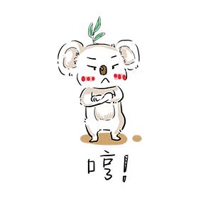 White Small Koala messages sticker-2