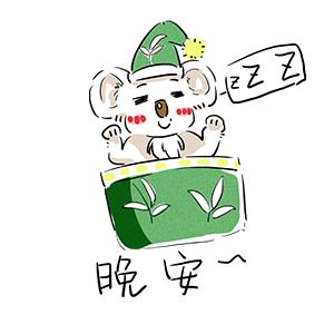 White Small Koala messages sticker-7