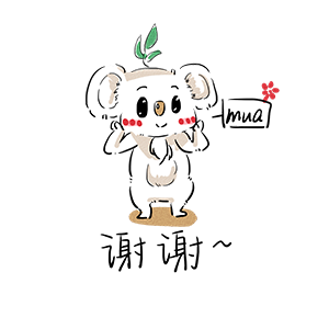 White Small Koala messages sticker-4