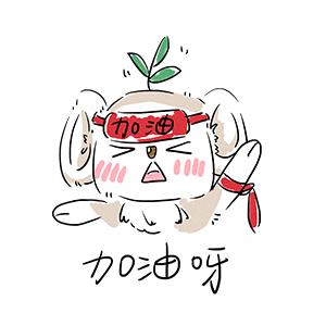 White Small Koala messages sticker-10