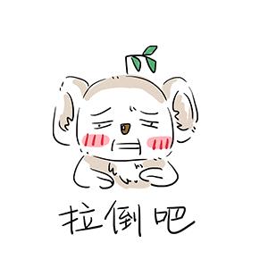 White Small Koala messages sticker-9