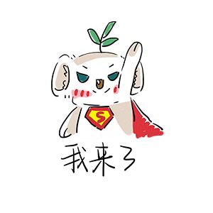 White Small Koala messages sticker-5
