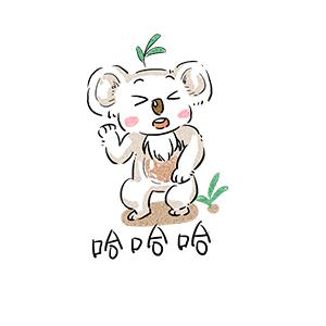 White Small Koala messages sticker-3