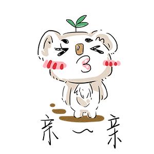 White Small Koala messages sticker-0