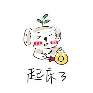 White Small Koala messages sticker-1