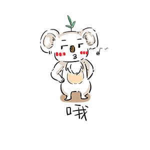 White Small Koala messages sticker-6
