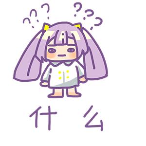 Purple Hair Little Girl messages sticker-11
