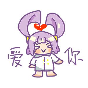 Purple Hair Little Girl messages sticker-0