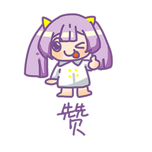 Purple Hair Little Girl messages sticker-2